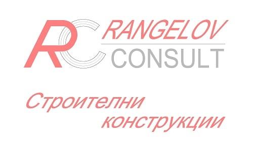 RangelovConsult