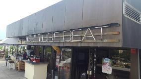 CultureBeat