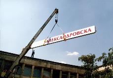 ALEKSANDROVSKA_02