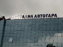 AVTOGARA_03