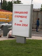 AVTOGARA_13