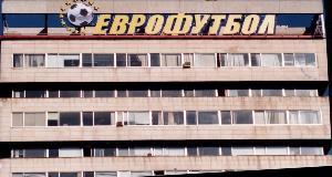 EVROFUTBOL_00
