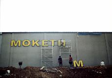 MOKKIL_03
